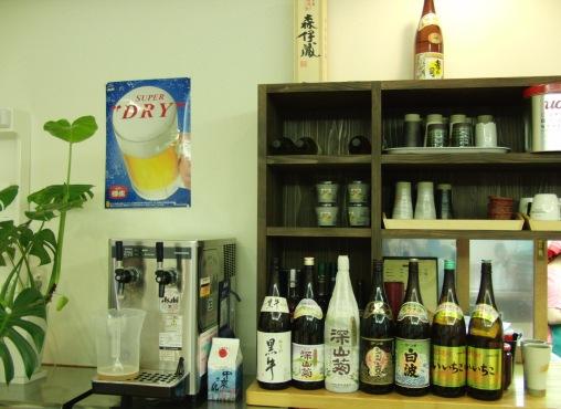 11お酒.jpg