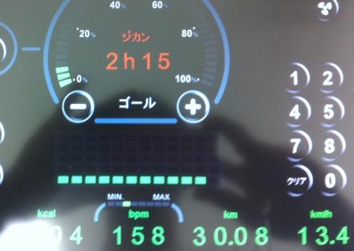 2010.12.26持続走30km.JPG