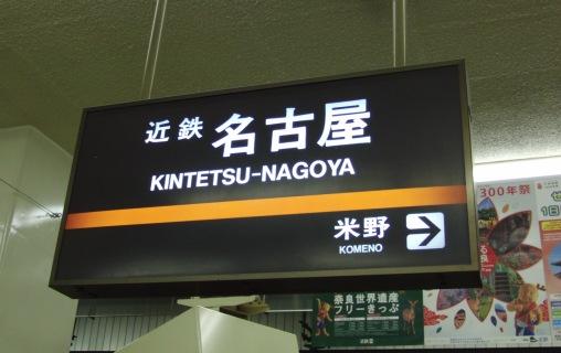 2010.7.11東海練習会 01.jpg