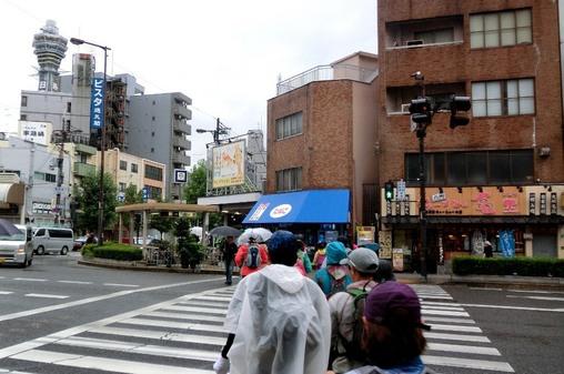 2012大阪マラソン試走練習会01.JPG
