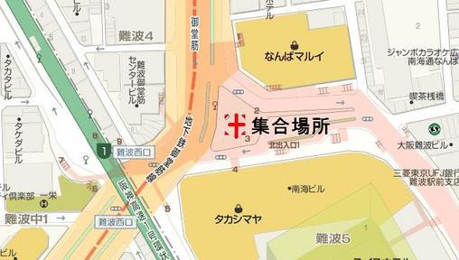 大阪マラソン試走集合場所.JPG