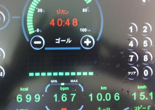 2010.12.27PR10km.JPG