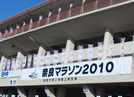 2011.10.31.01.jpg
