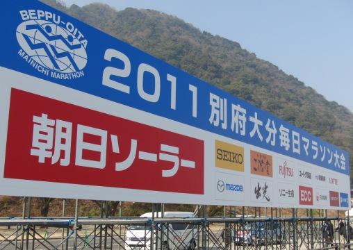 2011.9.13.jpg