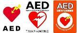 AED マーク.JPG
