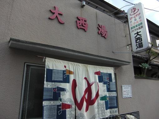関西練習会07.jpg