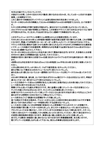 10月メニュー解説.jpg