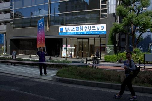 2013大阪マラソン 086.NEF.jpg