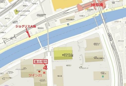 TWIN21前 集合場所 地図.jpg